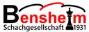 Vereinswettbewerb der ENTEGA, Unterstützung der Schachgesellschaft 1931 Bensheim